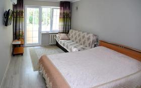 1-комнатная квартира, 32 м², 2/4 этаж посуточно, Айтеке би 198 — Нурмакова за 7 000 〒 в Алматы, Алмалинский р-н