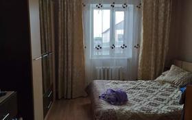 4-комнатный дом, 103 м², 7 сот., 10-Водная 3 за 7.5 млн 〒 в Восточно-Казахстанской обл.