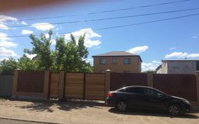6-комнатный дом, 240 м², 10 сот., Шевченко 88 — проспект Назарбаева за 60 млн 〒 в Кокшетау