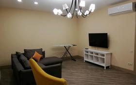 2-комнатная квартира, 95 м² помесячно, Мади 1б/1-12 — Аль-Фараби за 300 000 〒 в Алматы, Бостандыкский р-н