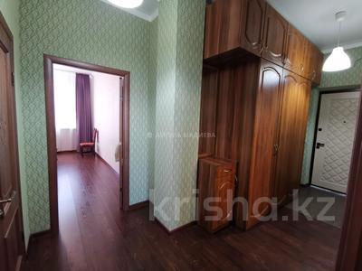2-комнатная квартира, 60 м², 7/8 этаж, Кабанбай Батыра за 28.9 млн 〒 в Нур-Султане (Астана), Есиль р-н — фото 6