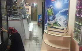 Магазин площадью 130 м², Иртышская за 20 млн 〒 в Семее