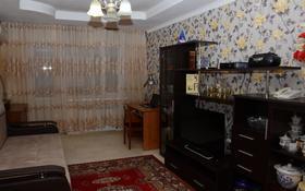 2-комнатная квартира, 45.3 м², 5/5 этаж, мкр Майкудук, 17й микрорайон 39 за 10.9 млн 〒 в Караганде, Октябрьский р-н