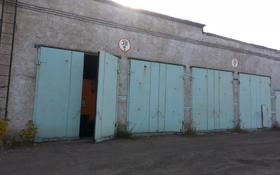 Сдается склад 154 м2, с отоплением за 120 000 〒 в Караганде, Казыбек би р-н