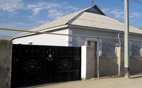 """4-комнатный дом, 156 м², 6 сот., Село """"Атамекен"""" Каламкас 209. улица 4. дом 209 за 12.5 млн 〒 в Актау"""