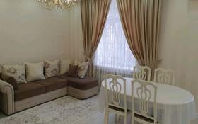 2-комнатная квартира, 54 м², 2/3 этаж посуточно, Толе би 59 за 15 000 〒 в Таразе