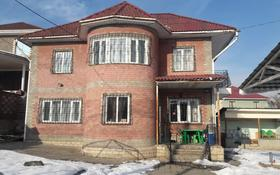 5-комнатный дом, 135.5 м², 7 сот., мкр Алатау — Асемтау за 61 млн 〒 в Алматы, Бостандыкский р-н