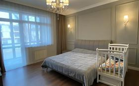 3-комнатная квартира, 107 м², 2/6 этаж, мкр Казахфильм, Наурыз-2 за 99 млн 〒 в Алматы, Бостандыкский р-н