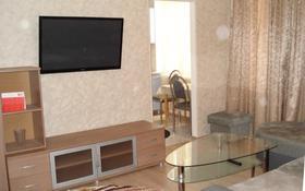1-комнатная квартира, 42 м², 1/5 этаж посуточно, 6-й мкр 5 за 8 000 〒 в Актау, 6-й мкр