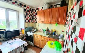 2-комнатная квартира, 45 м², 5/5 этаж, улица Ивана Франко 1 — Угол Парковой за 7.9 млн 〒 в Рудном