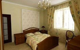 2-комнатная квартира, 60 м², 3/5 этаж посуточно, Авангард-3 за 8 000 〒 в Атырау, Авангард-3