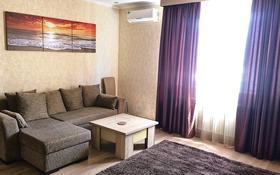 2-комнатная квартира, 48 м², 20/25 этаж посуточно, Каблукова 264 за 15 000 〒 в Алматы, Бостандыкский р-н