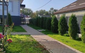5-комнатный дом, 320 м², 15 сот., Новая 3 за 45 млн 〒 в Кызыл ту-4
