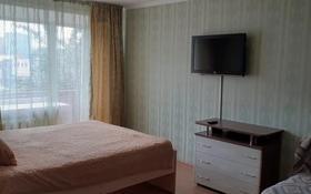 1-комнатная квартира, 32 м², 3/5 этаж посуточно, проспект Шакарима 35 — Дулатова за 7 000 〒 в Семее