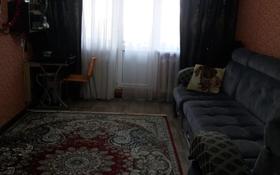 2-комнатная квартира, 45 м², 5/5 этаж, Ул.Ескалиева за 10 млн 〒 в Уральске