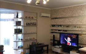 2-комнатная квартира, 65 м², 13/15 этаж, Аль-Фараби за 34.9 млн 〒 в Алматы, Бостандыкский р-н