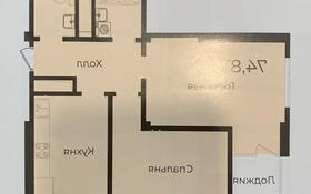 2-комнатная квартира, 75 м², 6/16 этаж, Абая — Брусиловского за 33 млн 〒 в Алматы, Бостандыкский р-н
