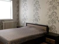 1-комнатная квартира, 36 м², 5/5 этаж по часам