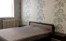 1-комнатная квартира, 36 м², 5/5 этаж по часам, улица Каирбаева 96 — Байзакова за 1 000 〒 в Павлодаре