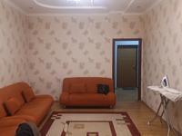 2-комнатная квартира, 65 м², 9/10 этаж помесячно