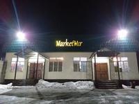 Магазин площадью 540 м²