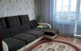 1-комнатная квартира, 36.5 м², 6/6 этаж, улица Осипенко 2 за 8 млн 〒 в Кокшетау