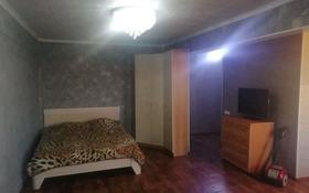 1-комнатная квартира, 32 м², 2/4 этаж посуточно, Желтоксан 8 за 5 000 〒 в Балхаше