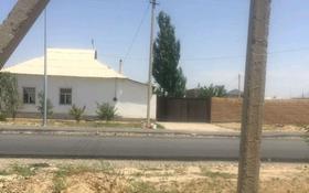 3-комнатный дом, 60.6 м², 10 сот., И.Накипов 49 — Дастанова за 25 млн 〒 в Туркестане