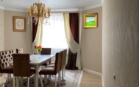 5-комнатная квартира, 150 м², 5/6 этаж, мкр. Батыс-2 48 — Мустафа Шокай за 35.6 млн 〒 в Актобе, мкр. Батыс-2