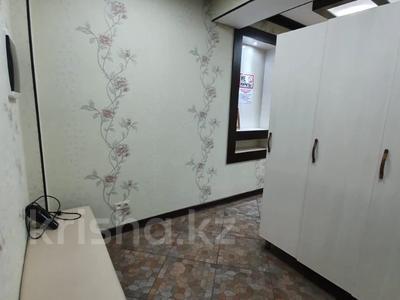 Здание, площадью 2700 м², Манаса 7 за 1.4 млрд 〒 в Шымкенте