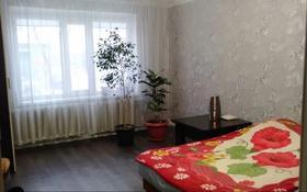1-комнатная квартира, 36 м², 1/9 этаж посуточно, мкр Юго-Восток, Орбита за 5 000 〒 в Караганде, Казыбек би р-н