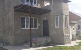 6-комнатный дом, 130 м², 4 сот., Квартал 5 61 — Кокдала за 18.5 млн 〒 в Иргелях