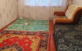 3-комнатная квартира, 62 м², 3/5 этаж, Генерала Дюсенова за 9.5 млн 〒 в Павлодаре