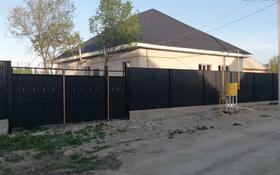 4-комнатный дом, 130 м², 8 сот., Бесиктас 31 за 24 млн 〒 в Талдыкоргане