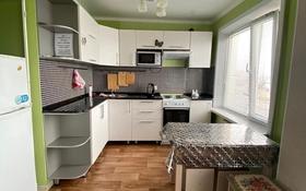 1-комнатная квартира, 32 м², 4/5 этаж посуточно, Спортивный 5 за 5 000 〒 в Балхаше