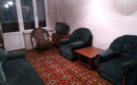 1-комнатная квартира, 33 м², 3/5 этаж, мкр Аксай-3 1 — Толе би за 15.5 млн 〒 в Алматы, Ауэзовский р-н
