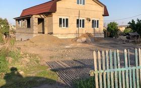 6-комнатный дом, 300 м², 7 сот., мкр Городской Аэропорт 69 за 22.5 млн 〒 в Караганде, Казыбек би р-н
