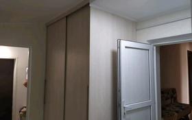 4-комнатный дом, 120 м², 4.6 сот., Олега Кошевого 46 — Батутина за 15 млн 〒 в Уральске
