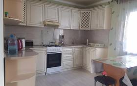 5-комнатный дом, 136 м², 6 сот., Рябиновая 141а за 16 млн 〒 в Нур-Султане (Астана), Сарыарка р-н