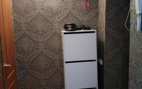 2-комнатная квартира, 41.7 м², 2/4 этаж, Крылова 110 за 14.4 млн 〒 в Усть-Каменогорске