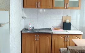 1-комнатная квартира, 31.4 м², 1/5 этаж помесячно, Абая 74/1 за 35 000 〒 в Темиртау