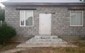 3-комнатный дом, 120 м², 3 сот., Розы Люксембург 112/1 за 20 млн 〒 в Павлодаре
