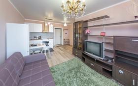 1-комнатная квартира, 39 м², 8/8 этаж посуточно, Аманжол Беликпаев за 9 000 〒 в Нур-Султане (Астане), Алматы р-н
