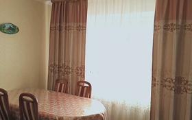 2-комнатная квартира, 61 м², 3/10 этаж, Темірбек Жүргенов — Кенен Азербаев за 18.8 млн 〒 в Нур-Султане (Астана), Алматы р-н