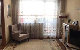 4-комнатная квартира, 82 м², 2/5 этаж, Карбышева за 18.5 млн 〒 в Костанае