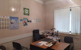 Офис площадью 137 м², Ленина 4 — Костенко за 17.5 млн 〒 в Караганде, Казыбек би р-н