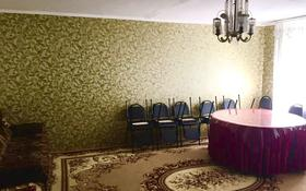 5-комнатная квартира, 96 м², 1/9 этаж, Ауэзова 79 — Беркембаева за 12 млн 〒 в Экибастузе