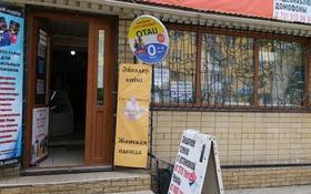 Магазин площадью 8 м², Уалиханова 31 за 35 000 〒 в Актобе