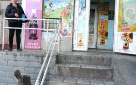 Магазин площадью 102 м², М. Ауэзова 83 — Беркимбаева за 25 млн 〒 в Экибастузе