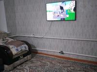 3-комнатный дом, 50 м², 4 сот., мкр 11, улица Менделеева 16 за 8.5 млн 〒 в Актобе, мкр 11